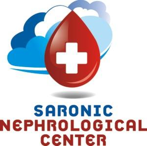 Saronic dialysis center logo